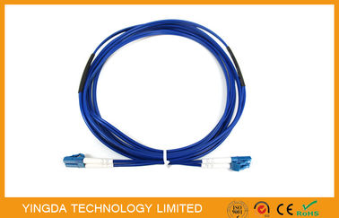 Chiny Armored Fiber Patch Cord LC dystrybutor